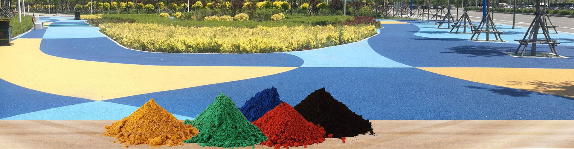专业生产销售氧化铁红颜料